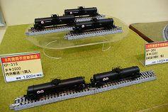 2012matsuya04.jpg