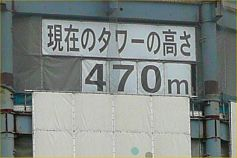 470m237.jpg