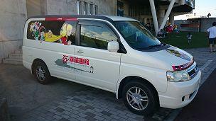 car304a.jpg