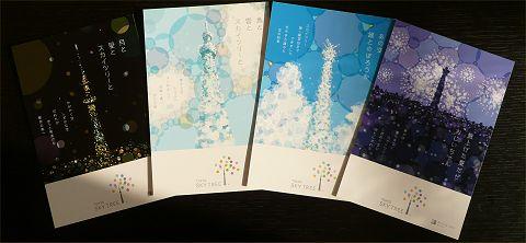 cards480jpg.jpg