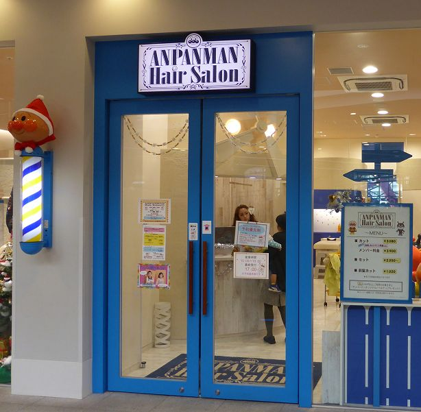 hairsalon614.jpg