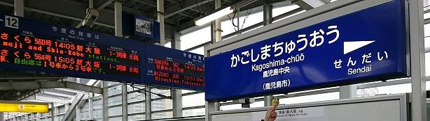 kago_1.jpg