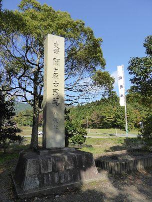kaisenchi306.jpg