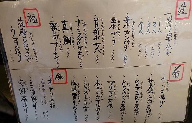 menu614.jpg