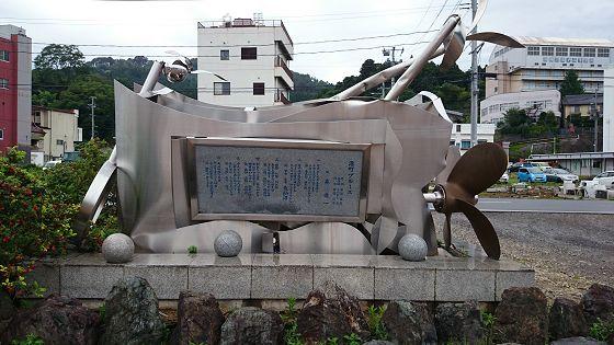 minatomachi.jpg