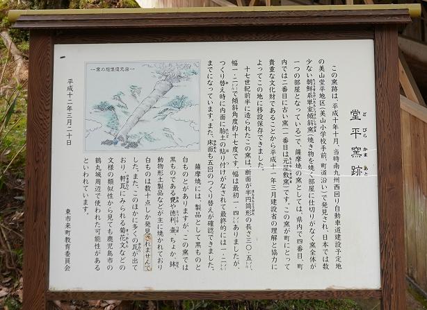 miyama05_614.jpg