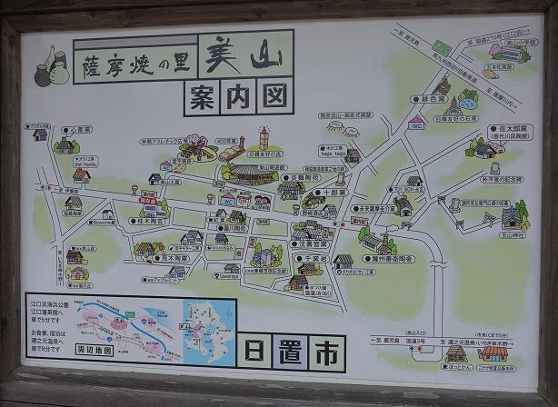 miyama08_614.jpg