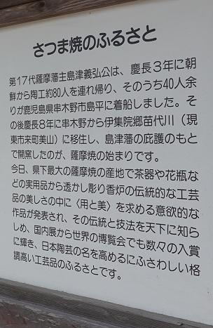 miyama09_304.jpg