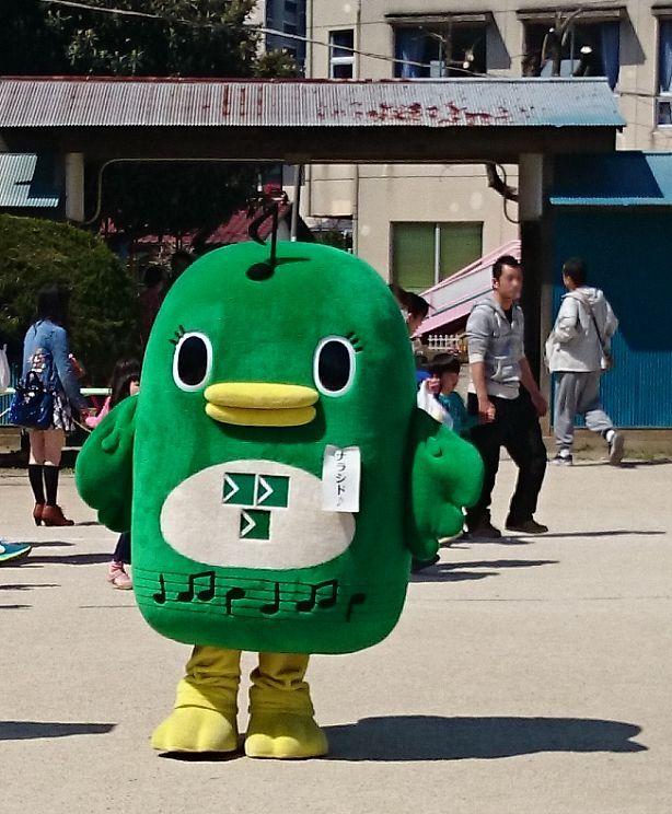 narashidoo.jpg