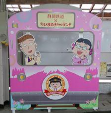 panel_shinsizoka.jpg