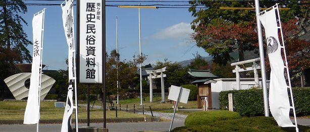 saigojinchi614.jpg