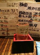 sake140.jpg