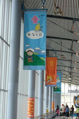 shimizuSt304a.jpg