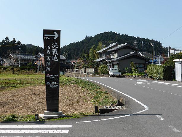 sign614.jpg
