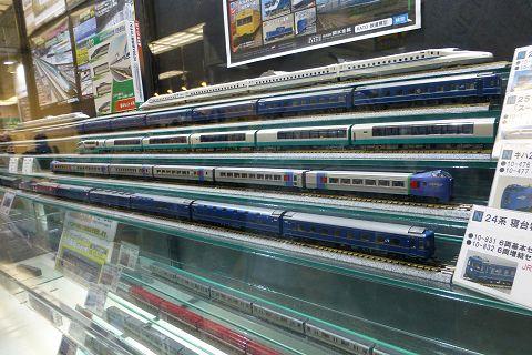 sinkansen480.jpg