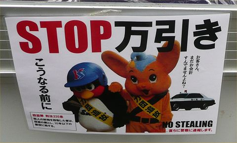 stop480.jpg