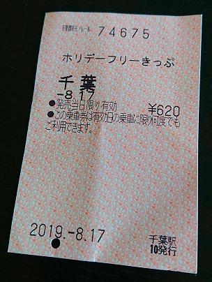 ticket304.jpg