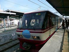 trainhead237.jpg