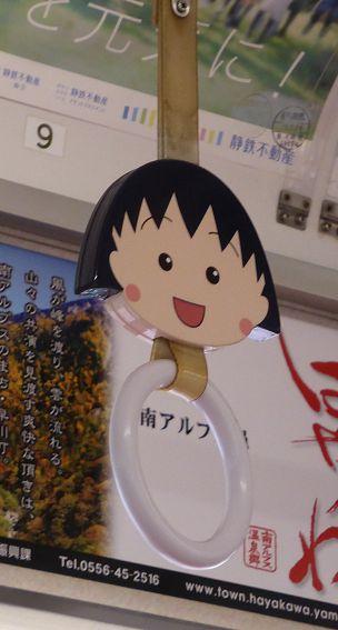 tsurikawa304.jpg