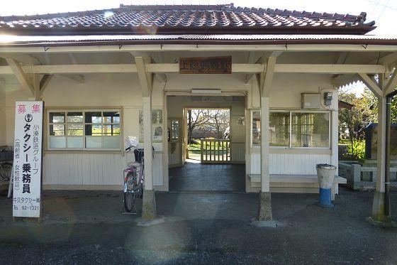 tsurumai_stF560.jpg