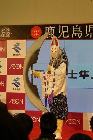 yasenbo04_304.jpg