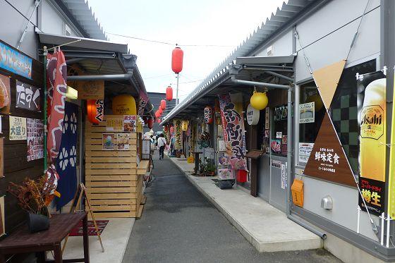 yataimuraIn560.jpg